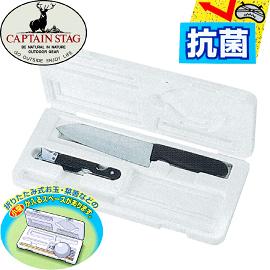 【CAPTAIN STAG 日本 鹿牌 抗菌廚房沾板組】M-5561/沾板/切菜板/適露營/烤肉/烹飪