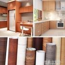 10米木紋PVC壁紙牆紙自粘衣櫃舊辦公桌...