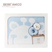 bebe Amico-雲柔雙面四季毯禮盒-長頸鹿-藍