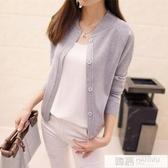 春裝新款短款外套韓版寬鬆毛衣女士上衣打底針織開衫薄外搭 韓慕精品