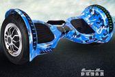電動扭扭車雙輪兒童智慧自平衡代步車成人兩輪體感思維平衡車igo   麥琪精品屋