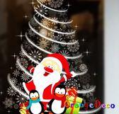 壁貼【橘果設計】白色耶誕樹 DIY組合壁貼 牆貼 壁紙 壁貼 室內設計 裝潢 壁貼