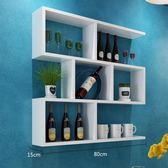 酒架 酒櫃壁掛現代簡約餐廳置物架裝飾壁掛式紅酒架擺件架墻上創意格子 jd城市玩家