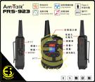 免運 AnyTalk FRS923 免執照 輕巧型 無線對講機 TYPEC線充 免費寫頻防干擾 工地 露營 KTV 餐廳