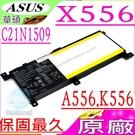 ASUS 電池(原廠)-華碩 C21N1...