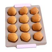 模具不沾 烘焙瑪德林工具 烤箱家用12連貝殼蛋糕模不黏 晴天時尚館
