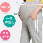 休閒長褲 春夏天外穿孕婦夏裝時尚2018新款薄款運動打底褲 GB2235『優童屋』
