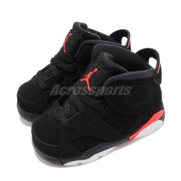 0036692e24bb Nike Air Jordan 6 Retro TD Infrared 黑紅紅外線老屁股童鞋小童鞋喬丹