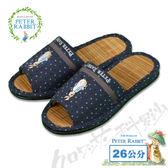 【クロワッサン科羅沙】Peter Rabbit  星點素條竹拖鞋 (灰色26CM)