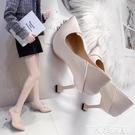 細跟鞋網紅高跟鞋女細跟2021春新款百搭尖頭防腳痛少女氣質8cm公主單鞋 迷你屋 618狂歡