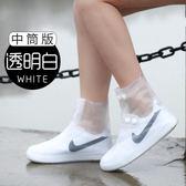 雨鞋男女時尚水鞋雨靴防雨鞋套防滑加厚耐磨鞋套防水雨天兒童雨鞋  9號潮人館