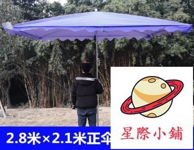 戶外遮陽傘四方傘擺攤傘鋼管遮鋪面傘【星際小鋪】