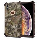 SEIDIO DILEX KRYPTEK 迷彩聯名款 for iPhone Xs Max 6.5吋 軍規防撞測試 四角防撞保護殼