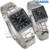 CASIO卡西歐 情人對錶 休閒風尚方型石英錶 不銹鋼 黑 MTP-V007D-1E+LTP-V007D-1E 情侶對錶