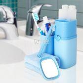 牙刷杯套裝 旅行洗漱杯出差旅游便攜式牙刷牙膏分裝瓶收納包防水洗漱包 卡菲婭