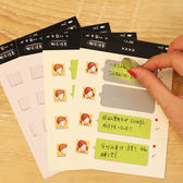 【00318】 DIY創意刮刮卡明信片 刮刮樂創意小卡 告白貼紙 私密悄悄話 留言 1組4張