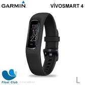 GARMIN vivosmart 4 健康心率手環 L (曜岩黑) 010-01995-43