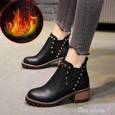 短靴 馬丁靴鉚釘機車靴粗跟短靴女英倫風學生中跟裸靴淑女靴潮棉靴 早秋最低價