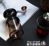 研磨器 迷你手搖磨豆機 咖啡豆研磨機磨芯 家用便攜手動磨粉器 魔方數碼館