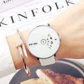 手錶 韓版簡約個性創意概念時尚潮流ulzzang男女學生防水休閒大氣手錶 芭蕾朵朵