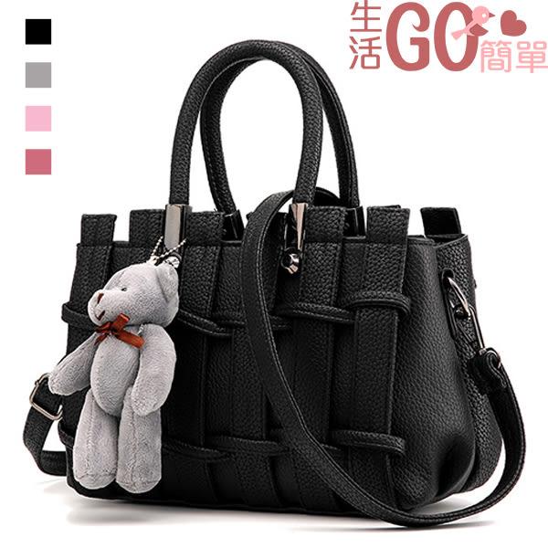 側背包 時尚甜美可愛編織小熊手提包 4款【生活Go簡單】現貨販售【STB0022】