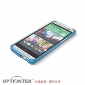 UPTIONTEK - Sandwich Series for HTC ONE(M8) 藍色航太鋁合金保護框
