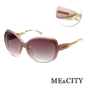 ME&CITY 歐美流線型紋路太陽眼鏡 義大利設計款 抗UV400 (ME 120014 J362)