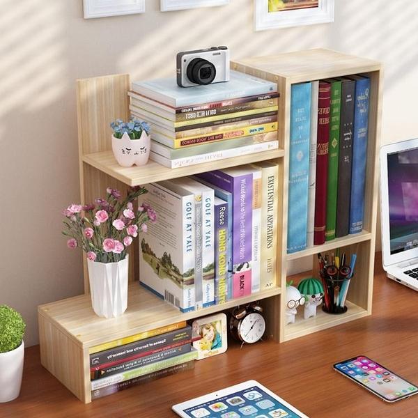 限定款簡易桌上小書架學生用桌面兒童置物架簡約現代辦公收納整理箱架創意書櫃jj