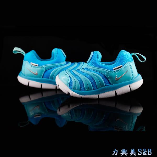 【娃娃鞋】NIKE 童慢跑鞋 熱賣不敗毛毛蟲鞋 DYNAMO FREE (TD) 彎曲度止滑性佳 水藍色 【7479】