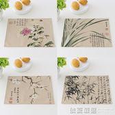 新梅蘭竹菊 中式復古紅木家具配套 棉麻隔熱墊餐墊餐桌墊盤墊茶墊  依夏嚴選