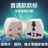 蘋果6/6S充電器轉換插頭