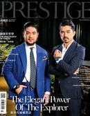 PRESTIGE品雜誌 國際中文版 7月號/2020 第91期