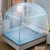 新款蒙古包蚊帳三開門1.2米宿舍拉錬1.5m1.8m床雙人家用簡約2.2米igo『潮流世家』