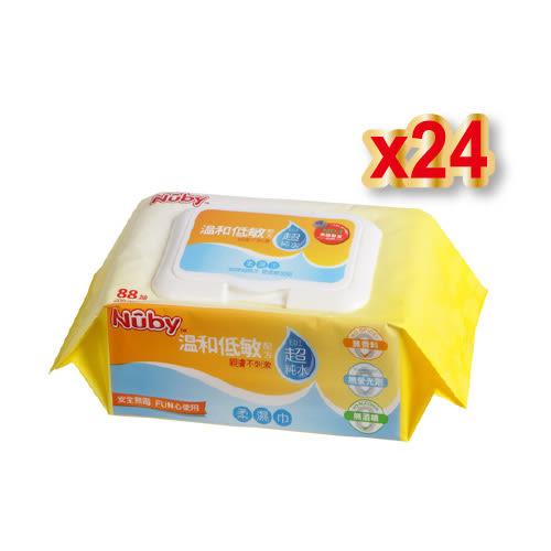 Nuby EDI超純水柔濕巾88抽*24包/箱購 [衛立兒生活館]
