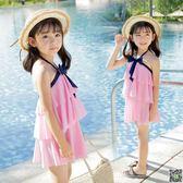 兒童泳衣女孩中大童連體公主裙式可愛韓國防曬小孩女童游泳衣 小天使