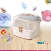 奶瓶收納盒 嬰童可手提奶瓶架嬰兒收納箱塑料寶寶奶粉盒兒童防塵干燥架JT