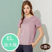 【岱妮蠶絲】吸濕排汗素色女短袖圓領蠶絲鳳眼上衣T恤(葡紫)-EL加大尺碼