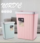 垃圾桶  長方形垃圾桶家用大號創意無蓋廚房客廳臥室辦公室衛生間紙簍塑膠jy MKS霓裳細軟