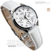 SHEEN CASIO卡西歐 三眼錶 白面 白色皮帶 38mm 女錶 時間玩家  SHE-5023L-7A SHE-5023L-7ADR