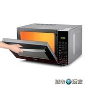 微波爐 Haier/海爾 MZK-2380EGCZ微波爐家用烤箱一體智慧平板燒烤光波爐220V MKS 下標免運
