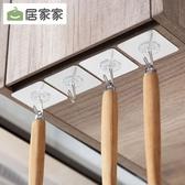 居家家粘膠掛鉤墻壁免釘掛架10個裝廚房浴室門後壁掛無痕強力粘鉤