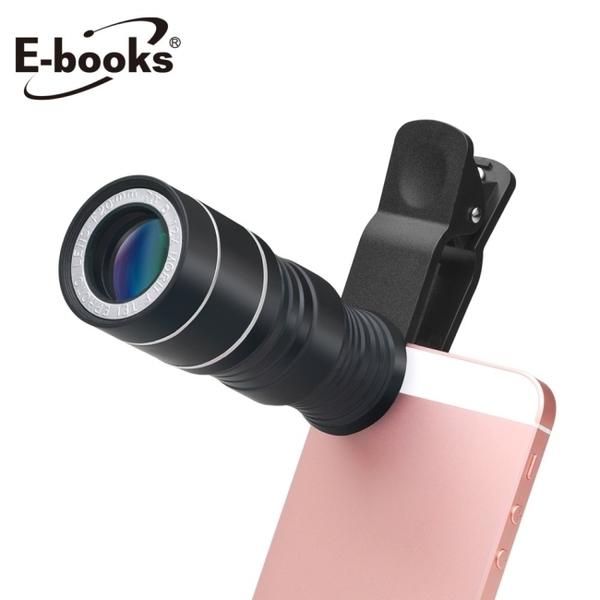 E-books N51 12倍望遠鏡頭拍照神器組-黑