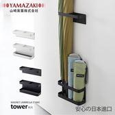 tower磁吸式傘架(黑)