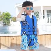 救生衣 高檔兒童救生衣 3MM優質潛水面料精工品質兒童游泳衣浮力