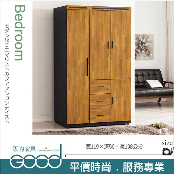 《固的家具GOOD》801-47-AD 香格里拉集成木4X7衣櫥