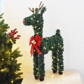 【50cm綠色】耶誕節裝飾品聖誕麋鹿草編鹿模擬馴鹿擺件櫥窗美陳場景道具