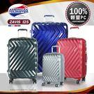 《熊熊先生》旅展推薦69折 美國旅行者24吋輕量(3.3KG)行李箱 Samsonite新秀麗旅行箱125雙排大輪TSA鎖I25