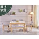 【新竹清祥傢俱】NRT-08RT01-北歐簡約天然石面梣木餐桌 書桌 (不含椅) 餐廳 小家庭(130公分賣場)