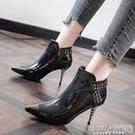 馬丁靴女高跟鞋尖頭短靴2020秋冬新款性感瘦瘦靴細跟百搭鉚釘裸靴『新佰數位屋』