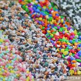 彩色小石子鋪面石彩石盆栽小石頭鵝卵石魚缸石小彩石魚缸底砂石子 NMS漾美眉韓衣